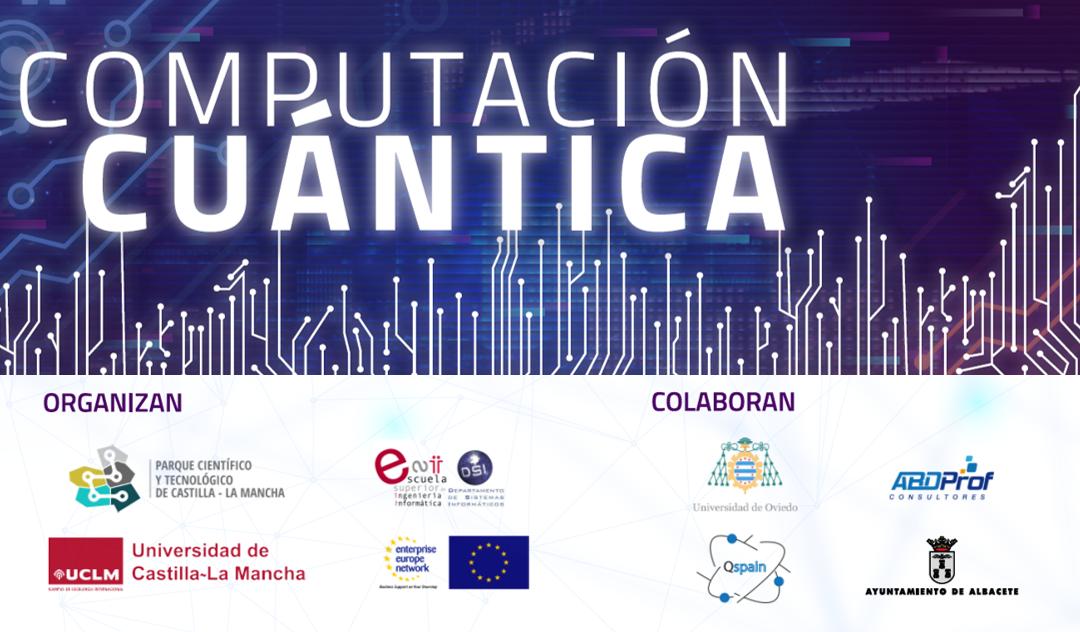 El PCTCLM acoge una jornada sobre Computación Cuántica